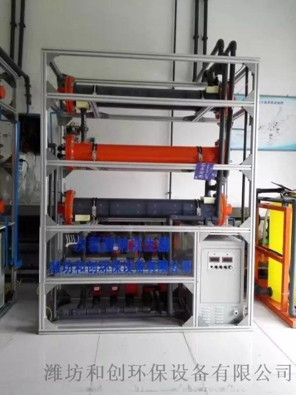 二次供水厂消毒设备/水厂次氯酸钠发生器