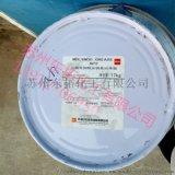 天津日石 NEW MOLYNOC極壓鋰基潤滑脂