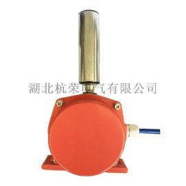 GRPP-DP02-01防爆跑偏开关
