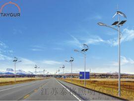 泰LED照明灯、6米太阳能路灯,户外路灯杆
