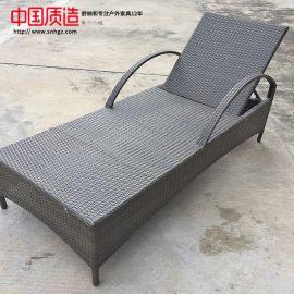 广州舒纳和户外家具编藤躺椅简约时尚耐用
