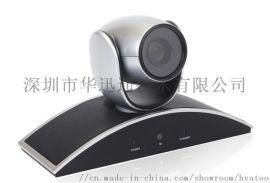高清会议摄像机 USB视频会议摄像头 音视频系统