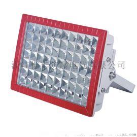 CCD97加油站LED防爆泛光灯