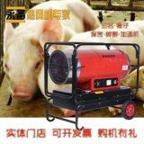重慶榮昌養豬場加溫熱風爐柴油發熱崽豬保育脫溫機