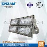 厂家直销海洋王ZGD212LED投光灯(NTC9280 400W)泛光灯