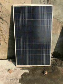 晶科拆卸多晶250W太阳能电池板电站渔船光伏发电