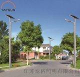 7米一體化太陽能路燈,泰格路燈杆,新農村路燈LED