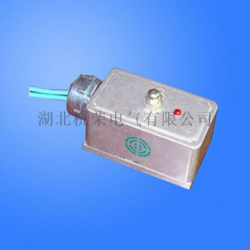 FJK-W150-CKSM阀门信号反馈装置