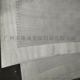 304不锈钢冲孔网 筛网 圆孔通风散热筛板