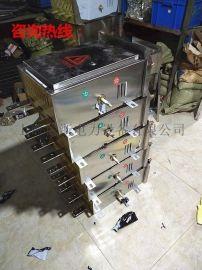不锈钢低压保护开关箱DB-630A国网江苏电力专用