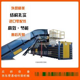 东莞卧式液压废纸打包机厂家供应半自动卧式废纸打包机
