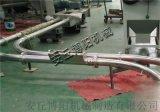 螢石粉管鏈輸送機、管鏈輸送裝置製造廠家