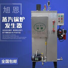 商用燃气蒸汽发生器环保节能蒸汽锅炉