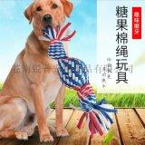 宠物用品 宠物玩具 磨牙洁齿狗狗发声玩具