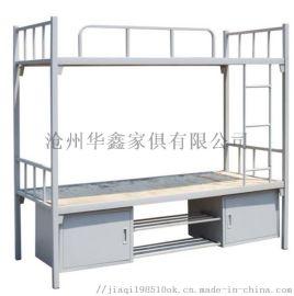 生产双层上下床  宿舍公寓床经验多的厂家