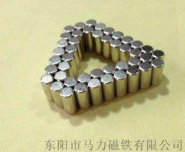 耐高温钕铁硼强力磁铁 磁石  磁柱 磁钢定做