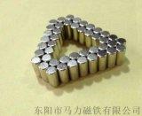耐高溫釹鐵硼強力磁鐵 磁石  磁柱 磁鋼定做