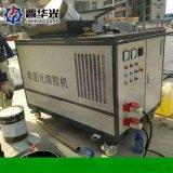 黑龍江佳木斯市非固化瀝青熱熔噴塗機廠家出售