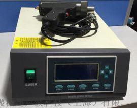 上海超声波点焊机 上海超声波点焊机工厂