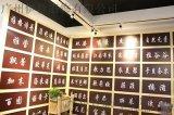 上海米梵女装品牌折扣19年春夏装正品货源尾货供应