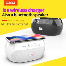 無線充電器手機通用立式快充Qi標準藍牙音箱