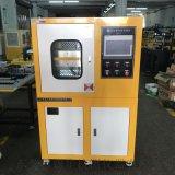 廠家直銷 電加熱小型成型機 試驗平板硫化機