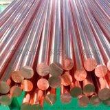 新能源用T2紫铜圆棒 14mm 21mm 24mm连接器紫铜棒