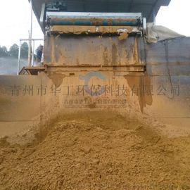 履带式压滤机生产厂家 定制3米带宽污泥脱水机