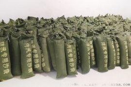 西安防汛沙袋,帆布防汛沙袋13891913067