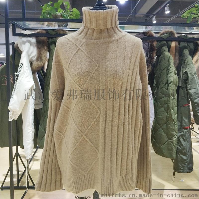 各种女装走份七色麻秋冬装新款中长款打底毛衣