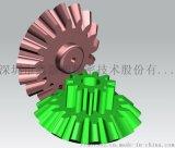 靜音圓錐齒輪3D設計_可直接用於CNC加工成型
