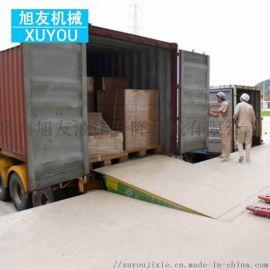 固定登车桥集装箱装卸货平台叉车过桥电动液压登车