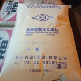 GPPS 台湾台化 GP5250 食品容器注射成型
