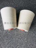 有机竹棉纱40支32支、裕邦竹纤维有机棉混纺纱