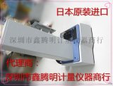 IMADA依梦达测试台HV-500NII