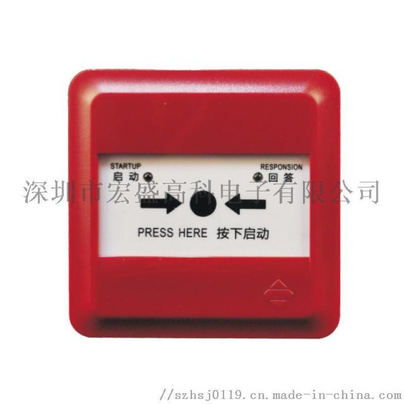 J-SAP-M-963消火栓按钮安装说明