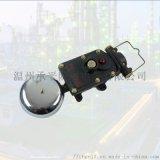 BAL1-36/127G系列矿用防爆声光电铃