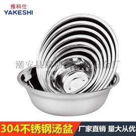 304不锈钢汤盆深盆调料缸幼儿园食堂饭菜盆