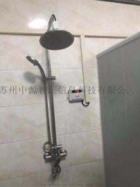 上海浴室水控機,浴室刷卡水控系統