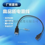 廠家直銷日本兩芯插頭電源線 pvc絕緣電源線插頭