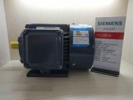 西门子贝得电机1TL0001-1DB23