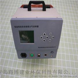 LB-6120(B)双路综合大气采样器 恒温恒流