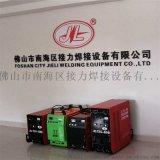 TIG-500X逆变多功能脉冲铝合金焊机 铝管交直流氩弧焊机厂家批发