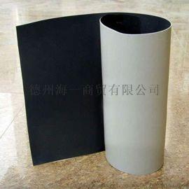 内蒙防渗膜污水处理厂用1mmhdpe土工膜