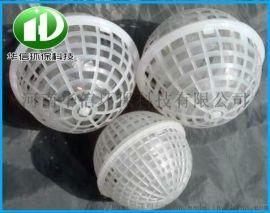 厂家加工生物填料悬浮球 内置聚氨酯pp多面空心球