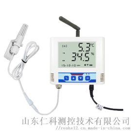 无线电壁挂王字壳外置电源 温湿度变送器