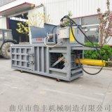 贵州120吨卧式编织袋海绵液压打包机厂家