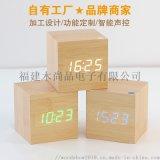 多功能闹钟创意夜光智能led木头钟 学生礼品电子钟