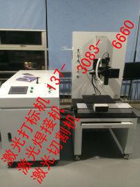 四川眉山金属不锈钢保温杯激光自动焊接机