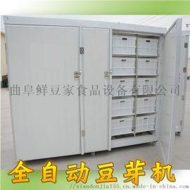 曲阜鲜豆家全自动豆芽机设备生产制造商